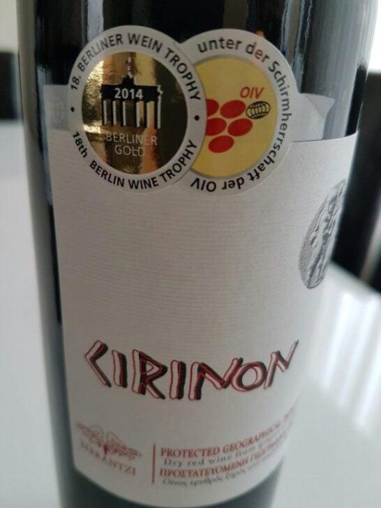 Restaurant Nostos - Bodegraven - Heerlijke Griekse wijnen